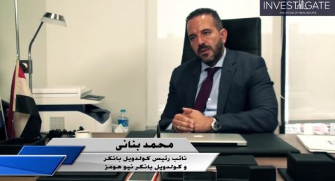 IG TV – Mohamed Banany, Vice President of Coldwell Banker Egypt