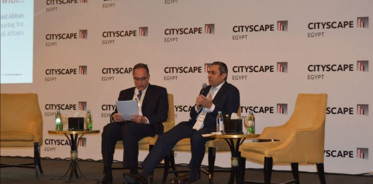 Highlights: Cityscape Egypt Business Breakfast
