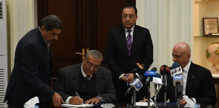 NUCA, Marriott Int'l Ink MoU for 2 Hotels in New Al-Alamein
