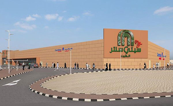 Majid Al Futtaim to Open 1st Mall in RAK