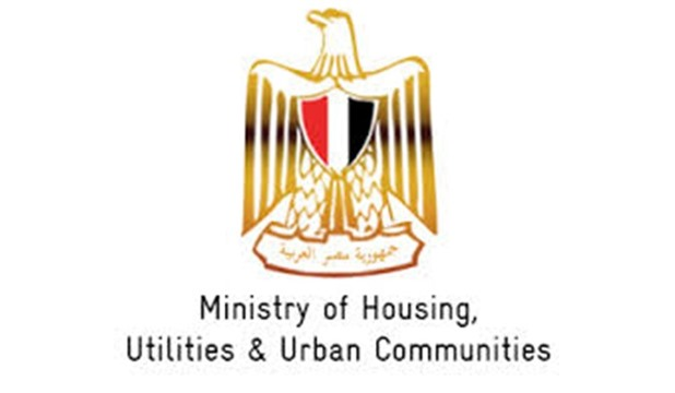 Housing Ministry Achievements in 2017