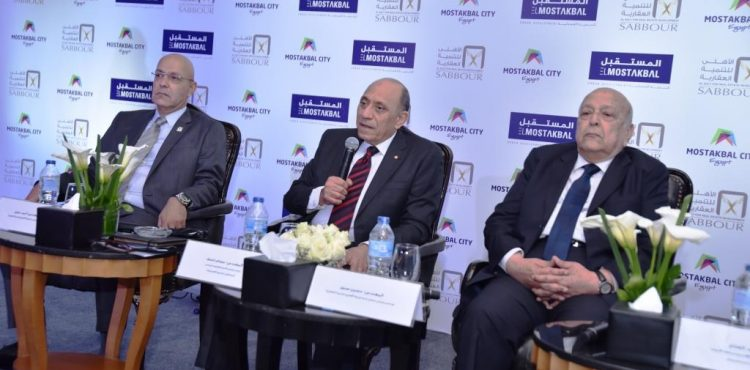 Egypt's Sabbour Announces EGP 32 bn New Project in Mostakbal City
