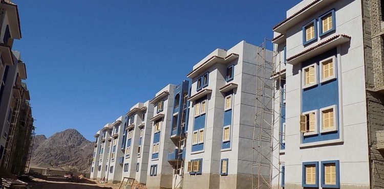 Housing Units Under Construction for Residents of Unsafe Areas in  ...