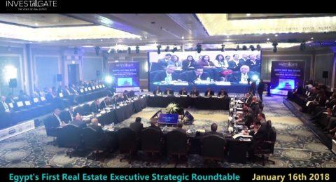 IG Real Estate Strategic Roundtable | January 2018