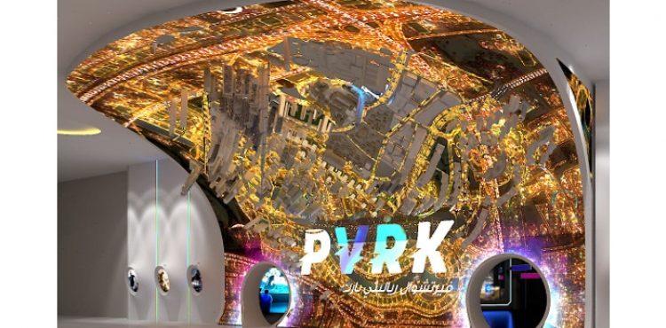 Emaar Entertainment Unveils VR Park in UAE