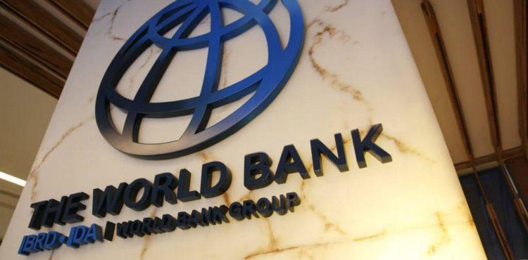 Egypt's Long-Term External Debt Records Increasing