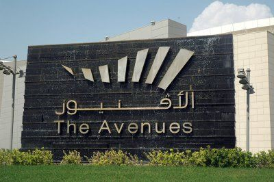 Kuwait's Mabanee to Receive USD 1.3 bn for The Avenues Riyadh Mall
