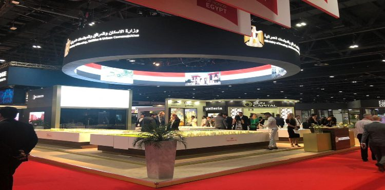 Cityscape Global 2018 Shines Spotlight on Egyptian Real Estate