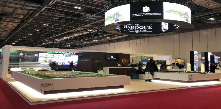 Egypt Property Show Sets Foot in London to Promote Major Egyptian- ...