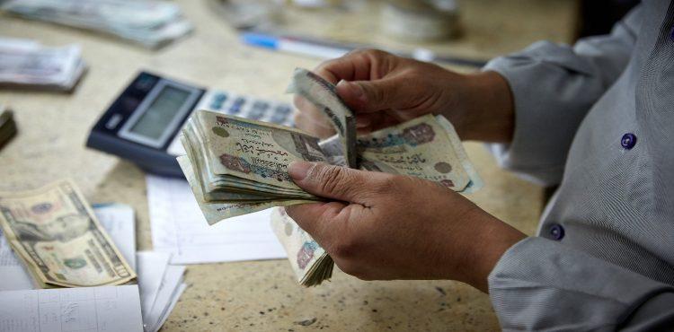 «جولدمان ساكس»: اقتصاد مصر الأقوى بين الأسواق الناشئة