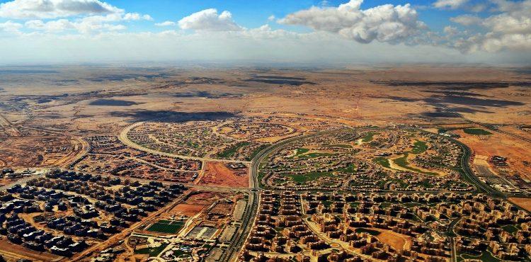 «الإسكان» تمنح تيسيرات لقطع الأراضي الاستثمارية المُخصصة بالمدن الجديدة