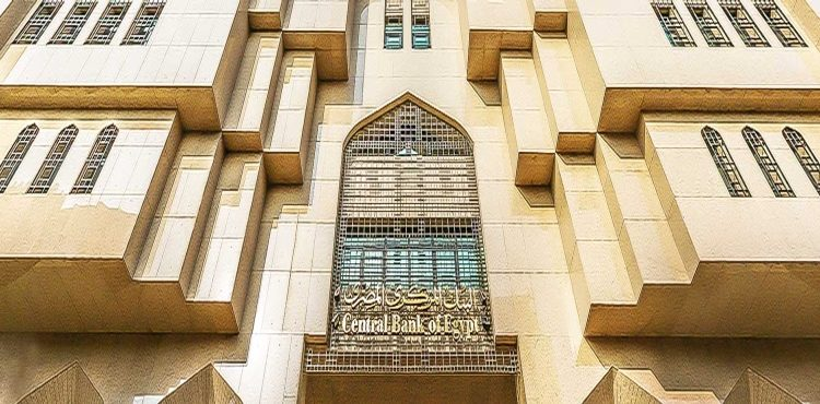 CBE Attracts More Than EGP 21 bn  from  (T-bills)
