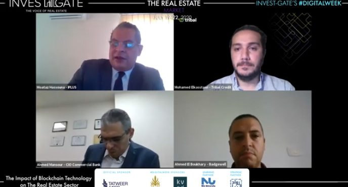 Digital Week Day 3 | The Impact of Blockchain Technology on Real E ...