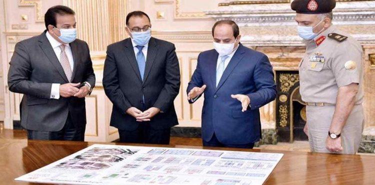 Cabinet Nods Building 2 Non-Profit Universities in Egypt