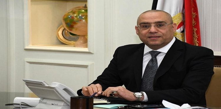 Housing Ministry to Deliver Residential Plots in West Cairo