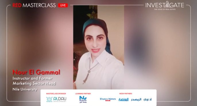 Invest Gate's RED Masterclass | Nour El Gammal - Nile University