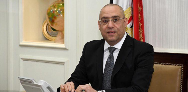 Al-Gazzar Approves New Plot Allocations in Upper Egypt