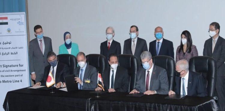 Hassan Allam Consortium Secures Work for Cairo Metro Line IV
