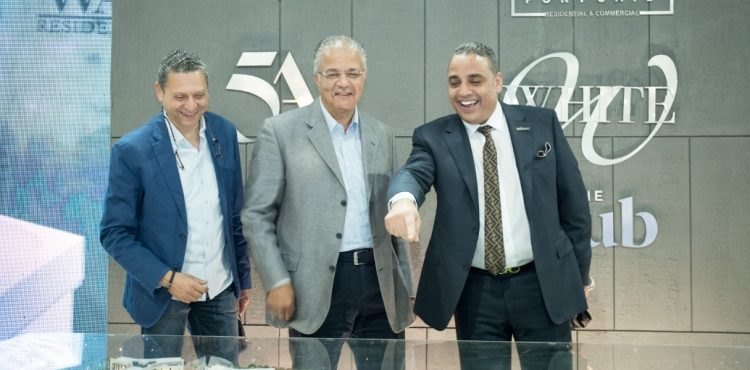 The Waterway Pumps EGP 13 bn in Egypt's Real Estate Market