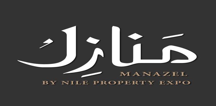 Manazel Real Estate Exhibition Kicks Off in Mansoura on December 3
