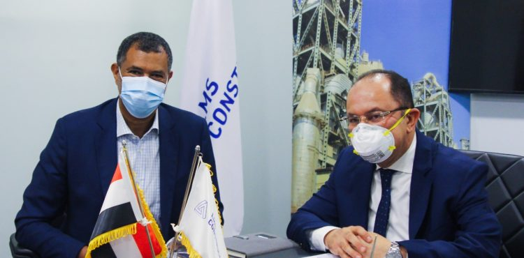Lafarge Egypt Signs Partners with LMS Construction