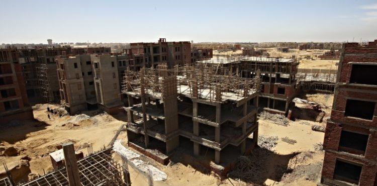 What Constitutes a Construction Violation?