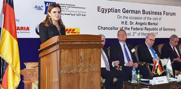 Germany to Pump Investments Worth EUR 203.5 mn in Egypt
