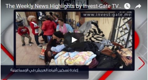 The Weekly News Highlights by Invest-Gate TV Mar 2nd, 2017