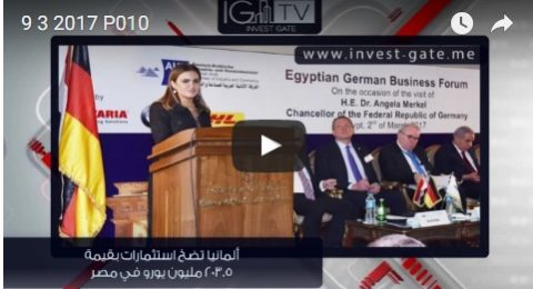 The Weekly News Highlights by Invest-Gate TV Mar 9th, 2017