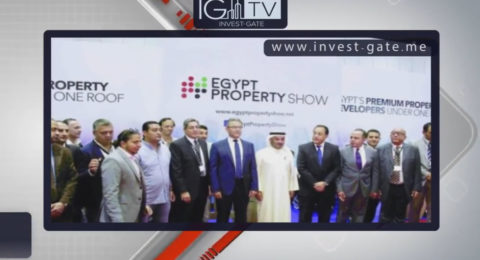The Weekly News Highlights by Invest-Gate TV May 13th, 2017