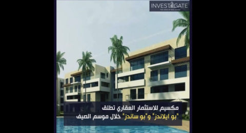 The Weekly News Highlights by Invest-Gate TV June 30th, 2017