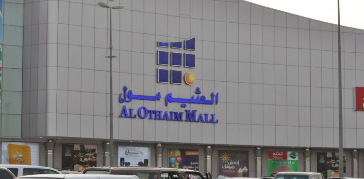 Al Othaim Amends Financial Impact of Shopping Mall Sale