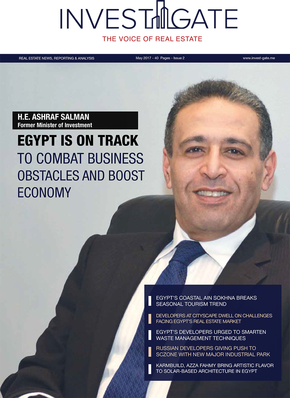 May 2017 Issue