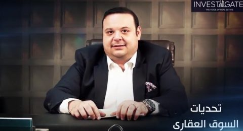 IG TV – Ein Hills CEO, Hosni El Shahawi Interview