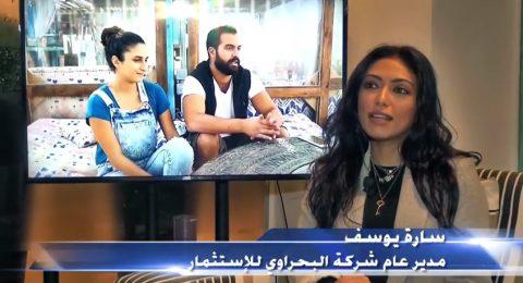 IG TV – Bahrawi Investments Co. General Manager Sarah Youssef