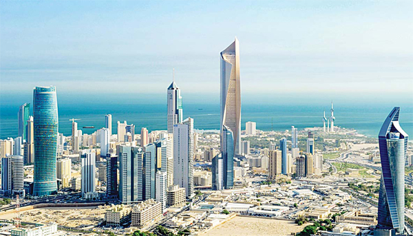 Kuwait's Planned Mega Project to Spur USD 200 Bn Foreign Investment