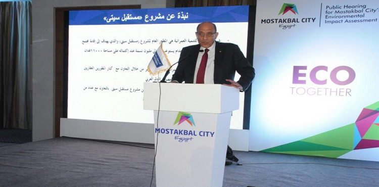 El Mostakbal City Sees EGP 5 bn Investments in Facilities, Infrastructure