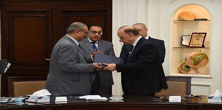 Two Protocols Signed to Develop El Mawardy, Maspero Triangle