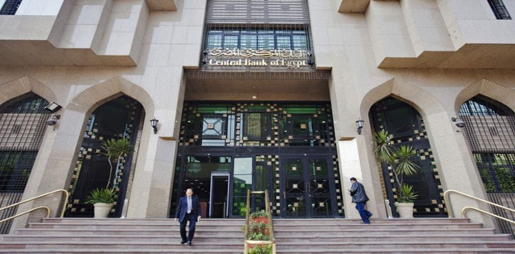 Foreign Reserves Hit All-Time High of USD 45 bn in August: CBE