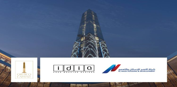 Idia Designs Unveils Preliminary Details on Oblisco Capitale Tower