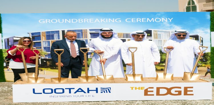 Lootah Real Estate Breaks Ground on New Residential Project