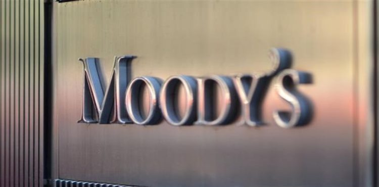 Moody's Keeps Egypt Credit Rating at B2 Thanks to Economic Strength