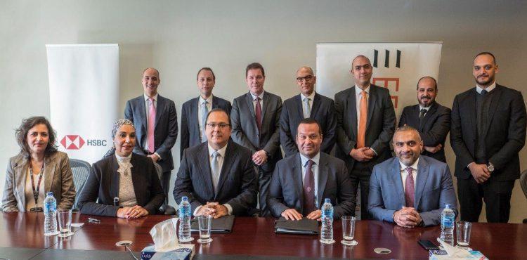 EFG Hermes Leasing, HSBC Egypt Team Up to Finance SMEs' Capital Expansions