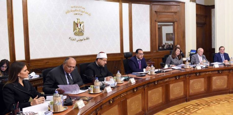 Cabinet Approves Funding Facilities for Water Projects in Egypt