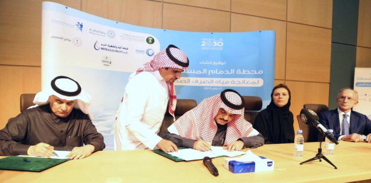Egypt's Orascom Ink Deal for KSA's First Sewage Treatment Plant