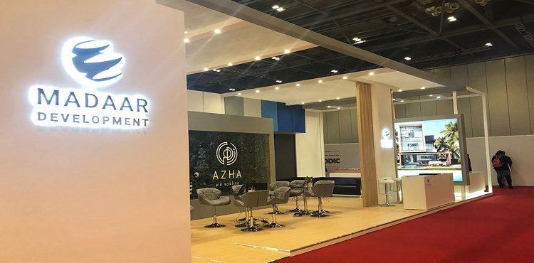 Madaar Development Inks Deal to Establish Azha's Security System