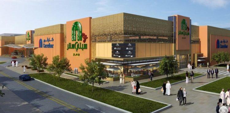 Majid Al Futtaim's 1st Mall in Abu Dhabi to Open in Q2 2019