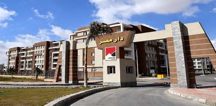 Gov't to Deliver 288 Dar Misr Units in October Gardens Mid-July