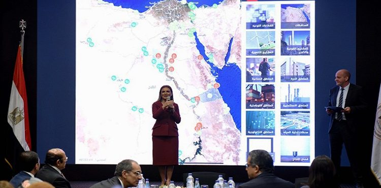 Egypt Investment Map Phase II Kickstarts with 2,000 New Opportunities