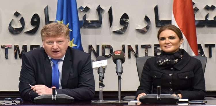 EU to Extend EUR 110 mn Funding for 2020 Egyptian Projects